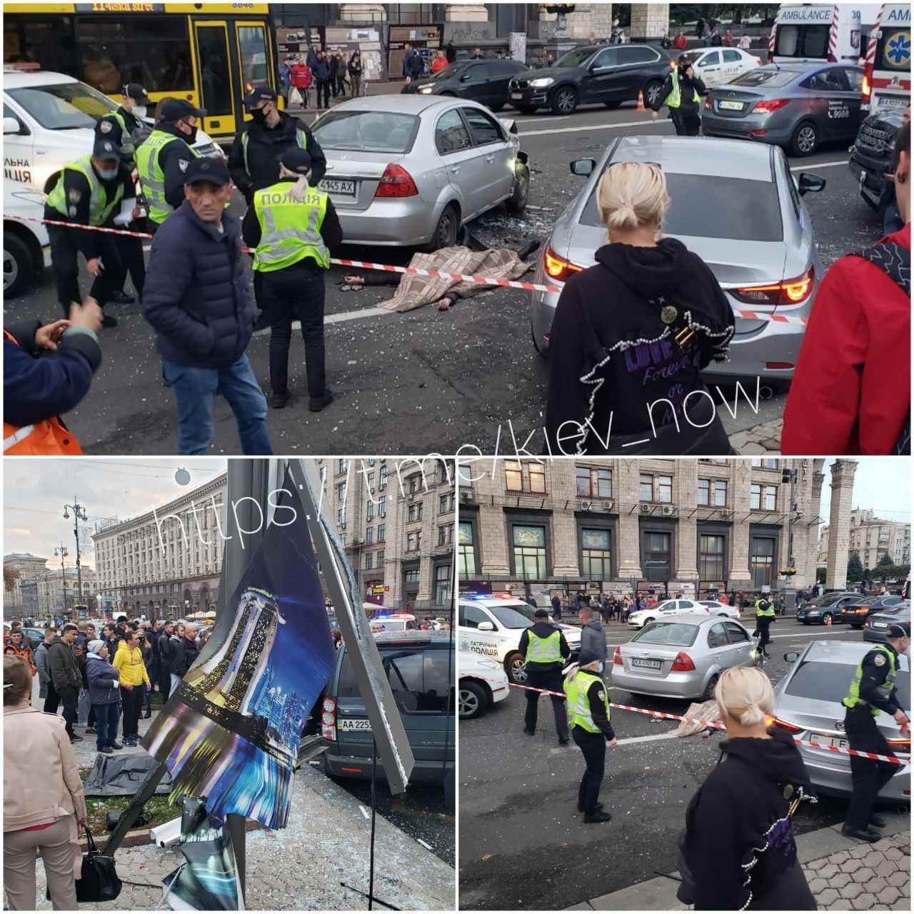 В Києві на Майдані Незалежності авто в'їхало в натовп