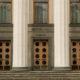 Rada considers several draft laws next week