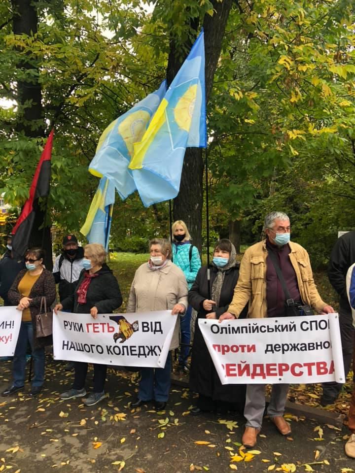 У Києві хочуть закрити Олімпійський коледж: кому потрібен величезний спортивний комплекс