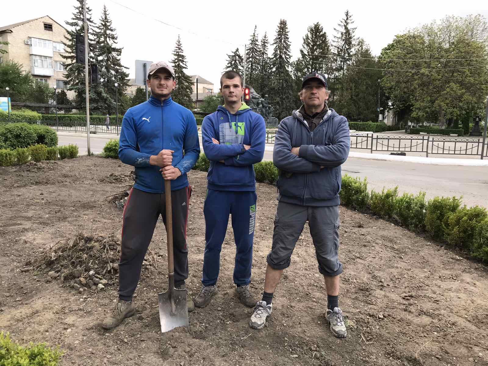 дендропарк Буковина