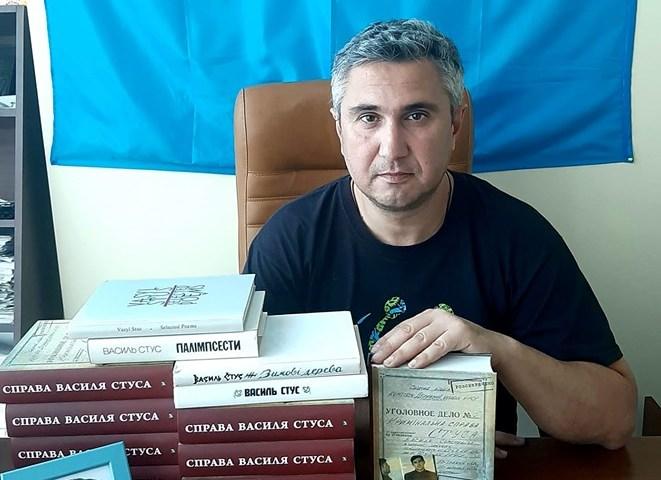 Автор книги Вахтанг Кіпіані