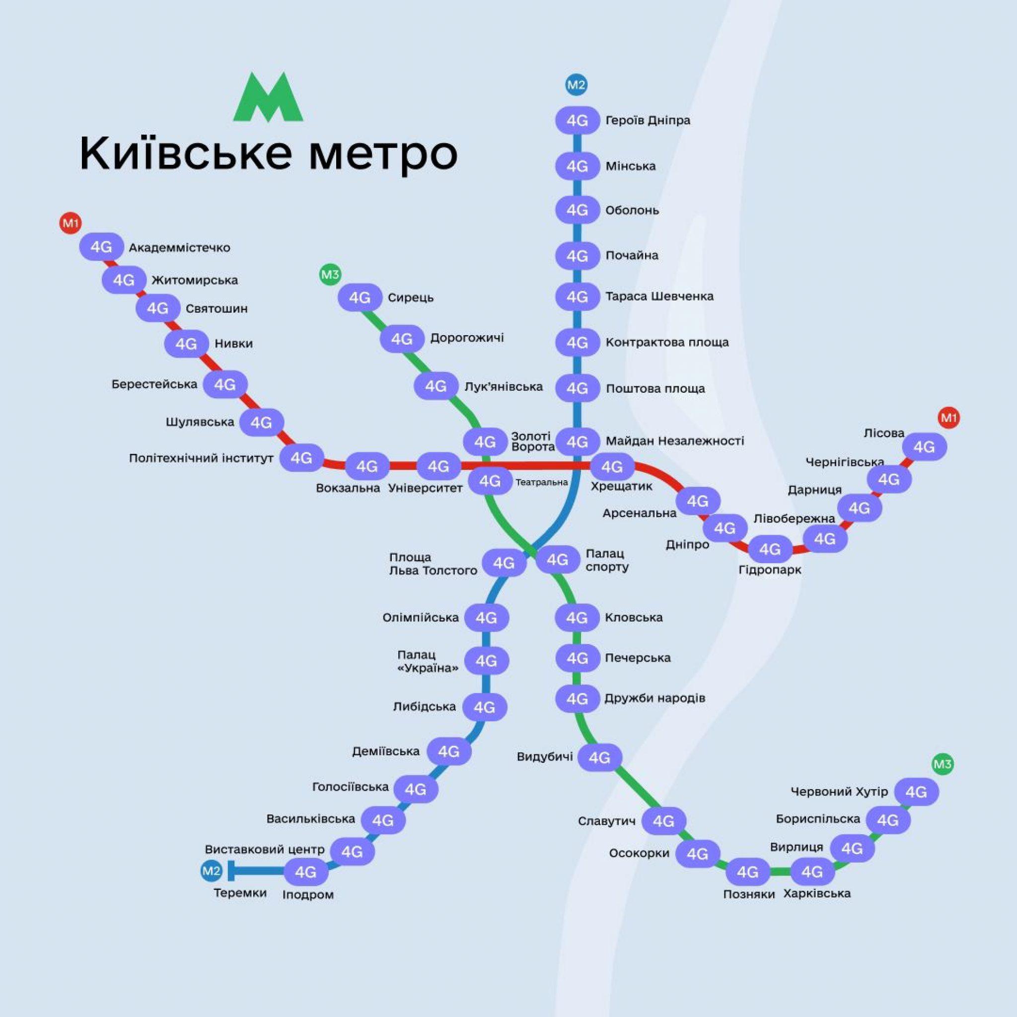 метро 4дж