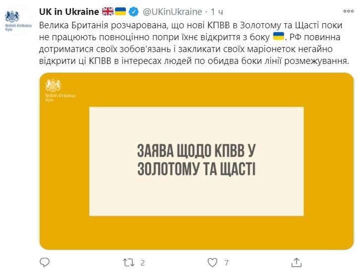 Британія заявила, що РФ повинна закликати своїх маріонеток негайно відкрити КПВВ на Донбасі