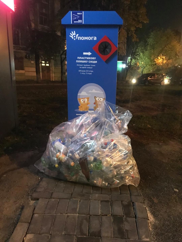 У Києві автомат для обміну пляшок на корм для тварин за 9 днів роботи зібрав 68 кг пластику
