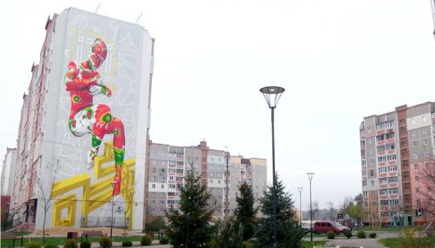У Чернігові створили найбільший у місті мурал: фото