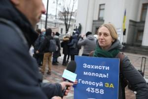 Біля Ради відбулася акція з нагоди Міжнародного дня відмови від куріння: фото