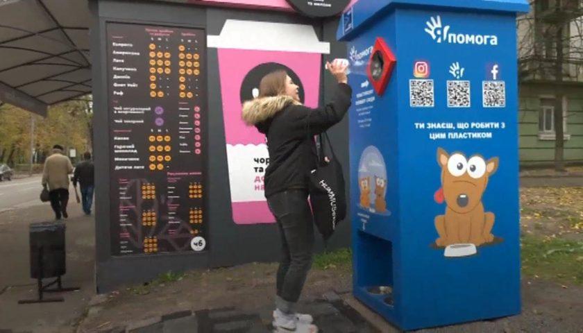 Корм для животных в обмен на пластиковые бутылки