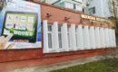 """Как библиотеке стать снова нужной? История популярной """"Лавреневки"""" в Херсоне"""