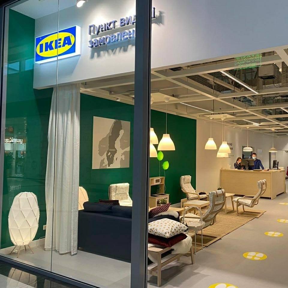 В Lavina Mall відкрився пункт видачі замовлень ІКЕА