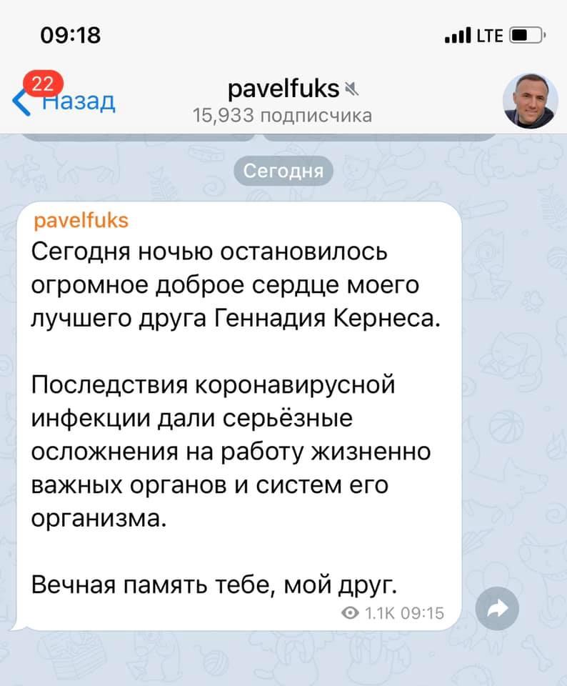 Умер Геннадий Кернес