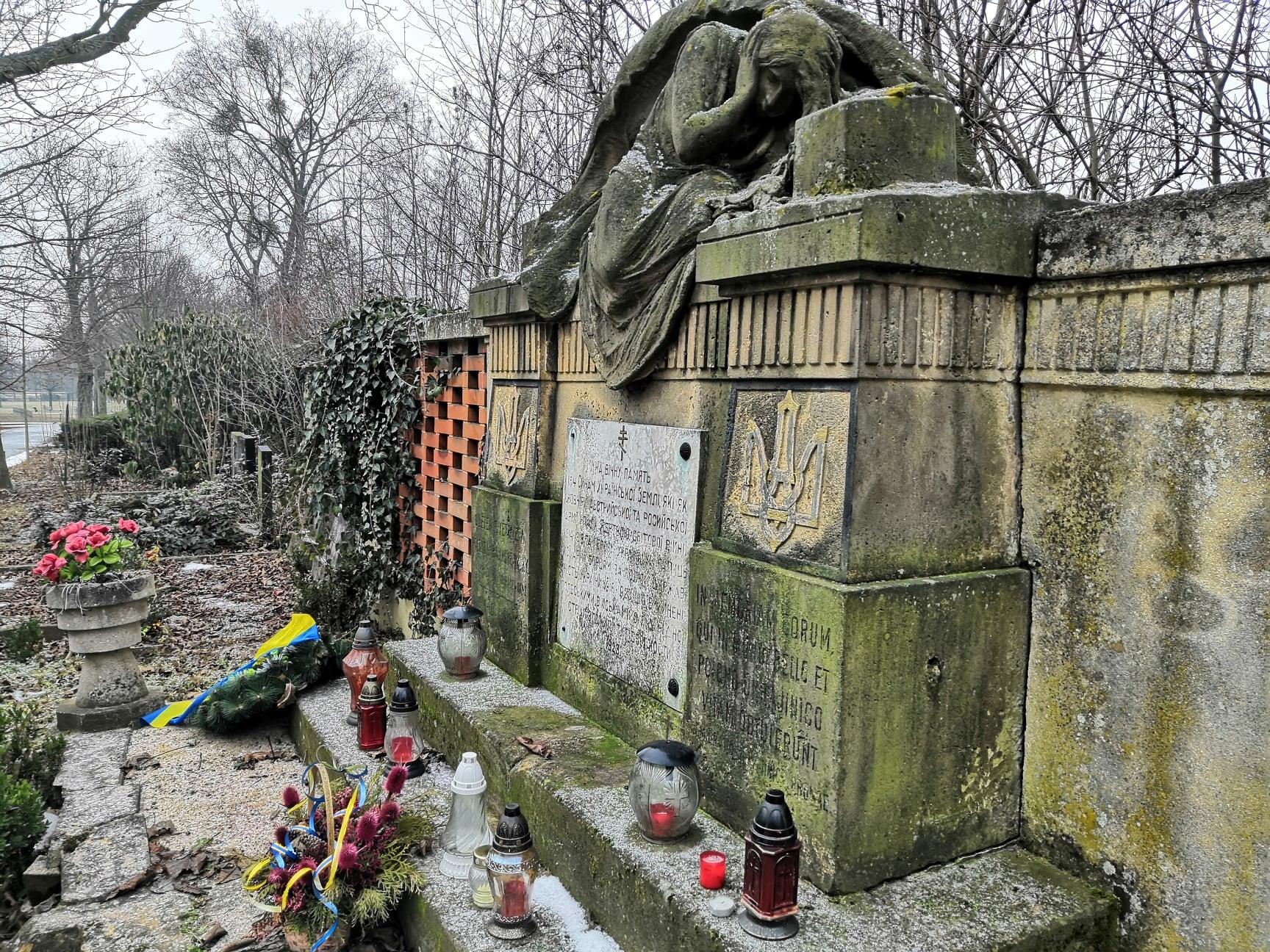 Меморіал загиблих українцям у Брно