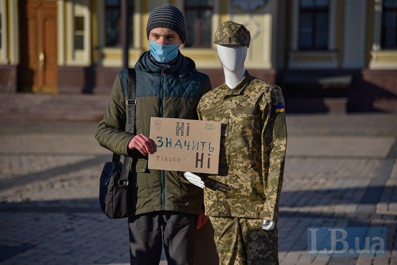 У Києві відбулася Акція солідарності з військовослужбовицями проти сексуальних домагань: фото