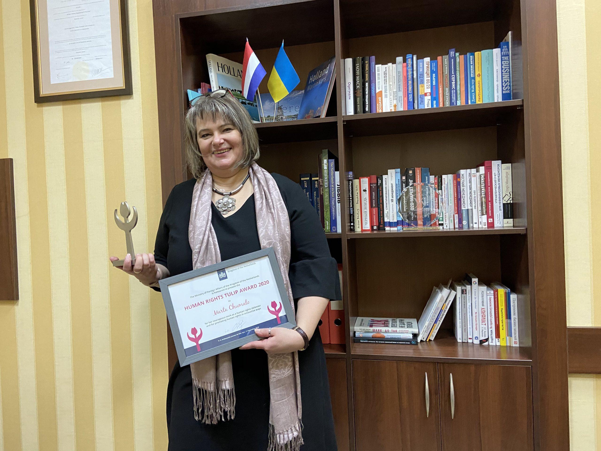 Українські правозахисниці отримали премію від посольства Нідерландів