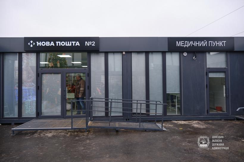 КПВВ Новотроїцьке