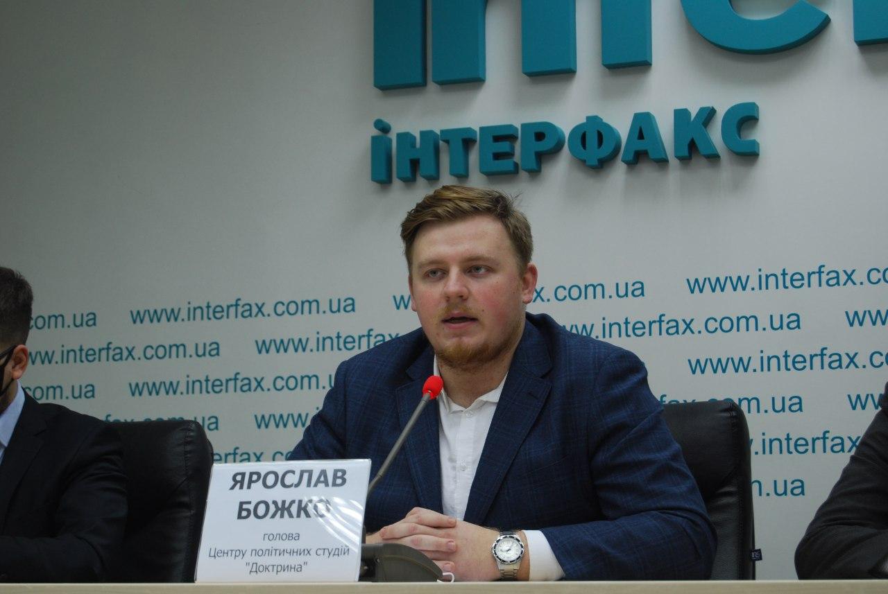 США за президенства Байдена мають переосмислити політику щодо України