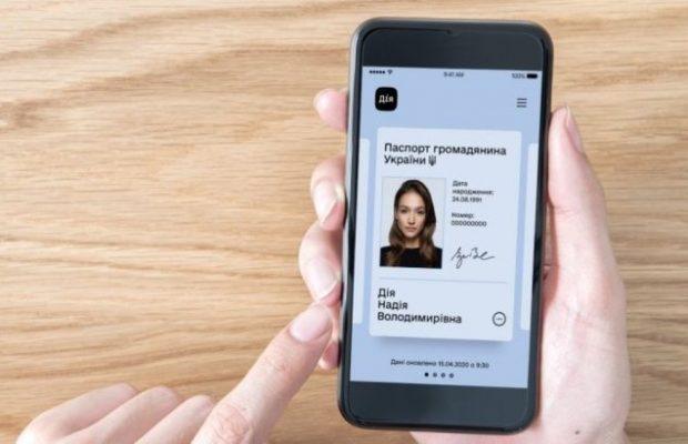 Паспорт и права в смартфоне