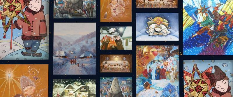 новорічні поштівки