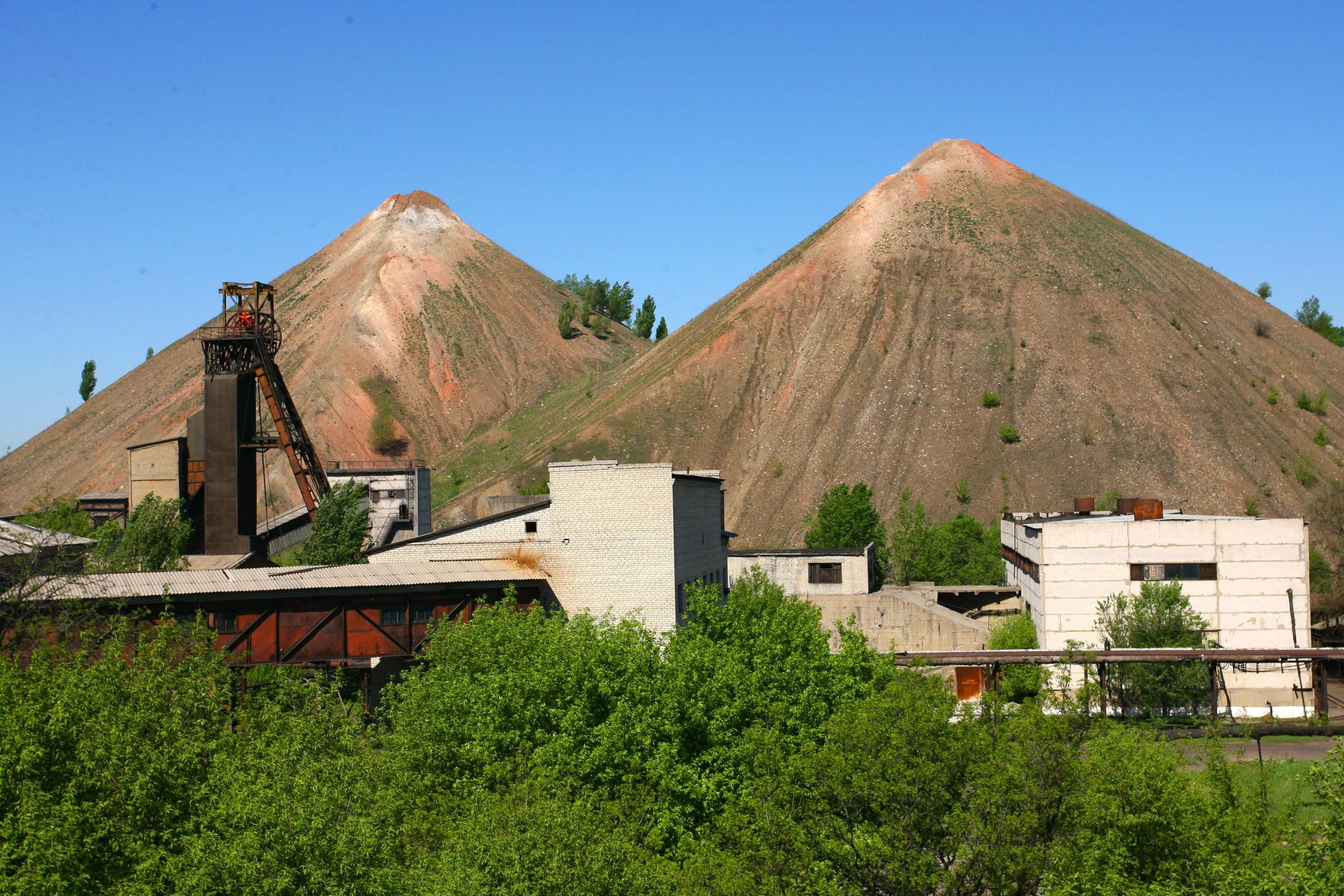 шахти