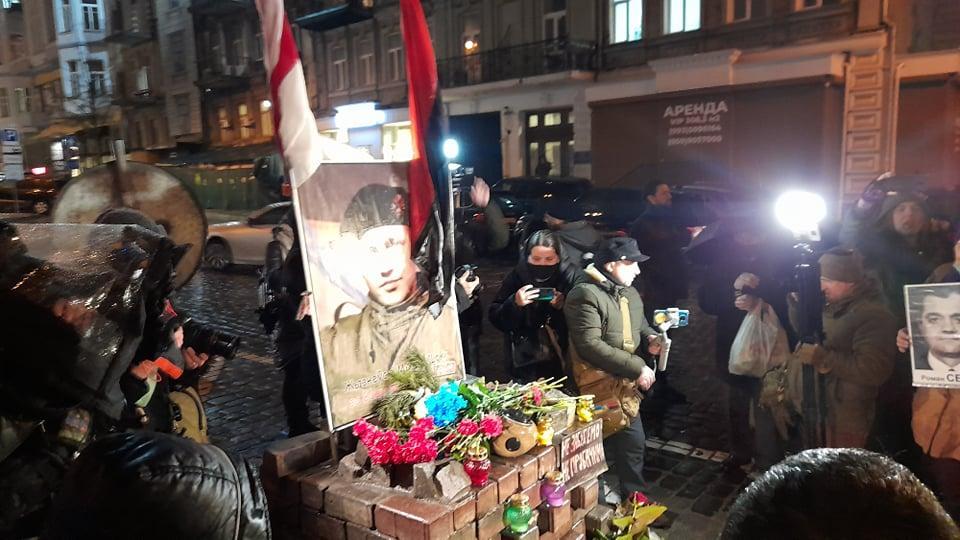 У Києві вшанували пам'ять перших Героїв Небесної Сотні