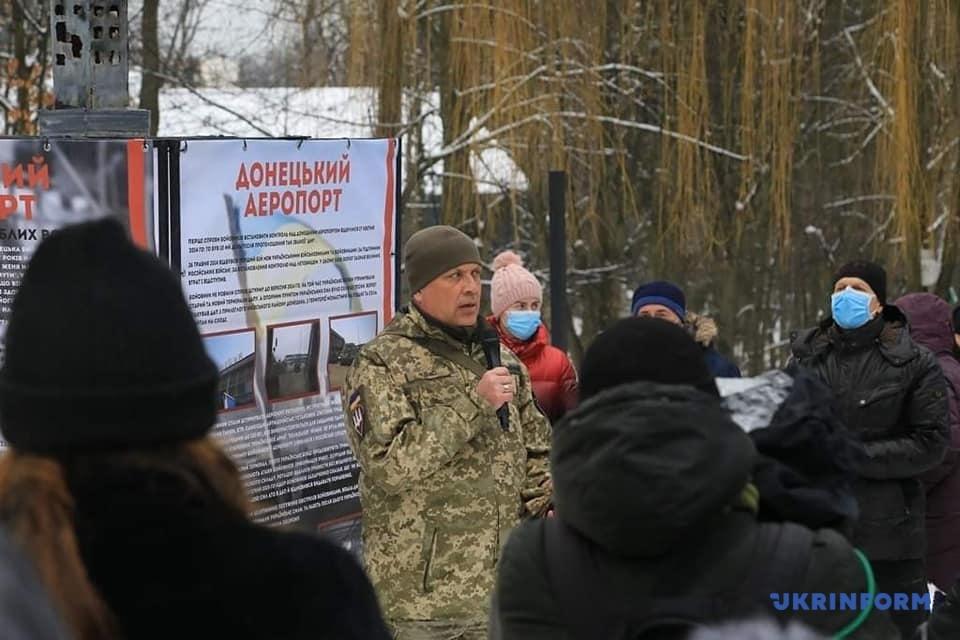 У Львові встановили копію вежі Донецького аеропорту