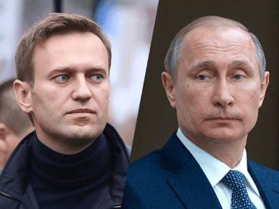 Навальний Путін