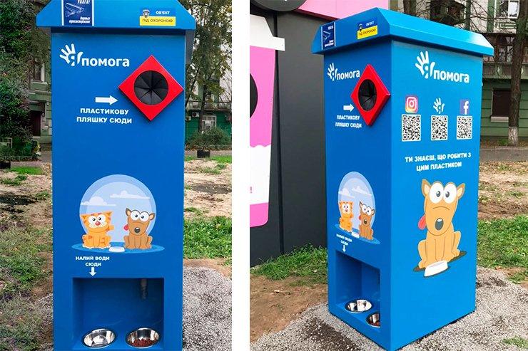 У Києві з'являться нові автомати для допомоги бездомним тваринам, які працюватимуть з доставкою