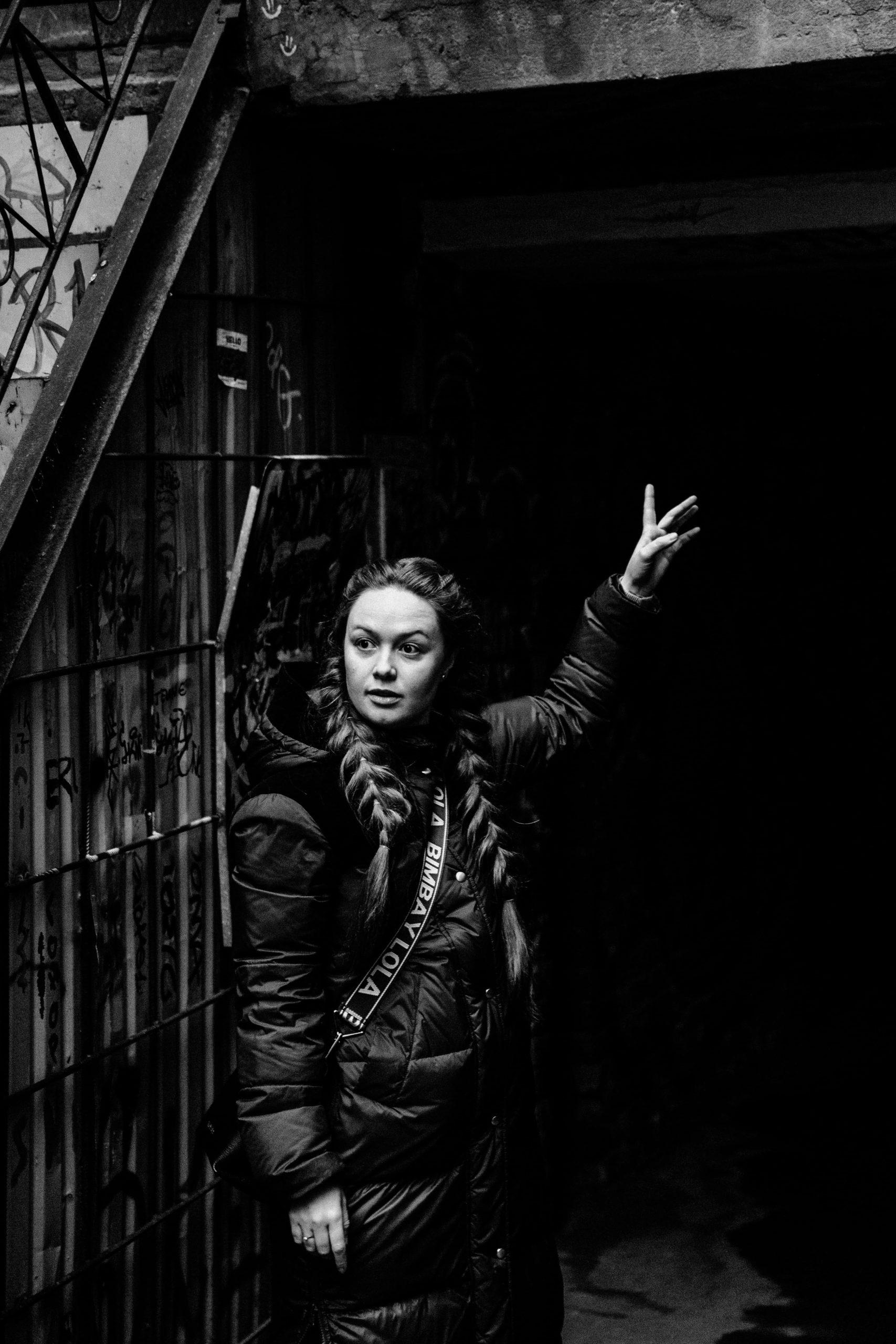 Юлія Бевзенко Київ