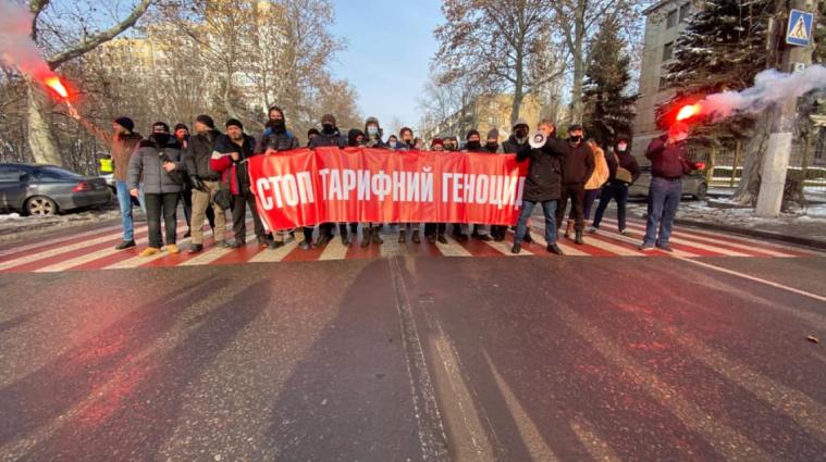 тарифні протести