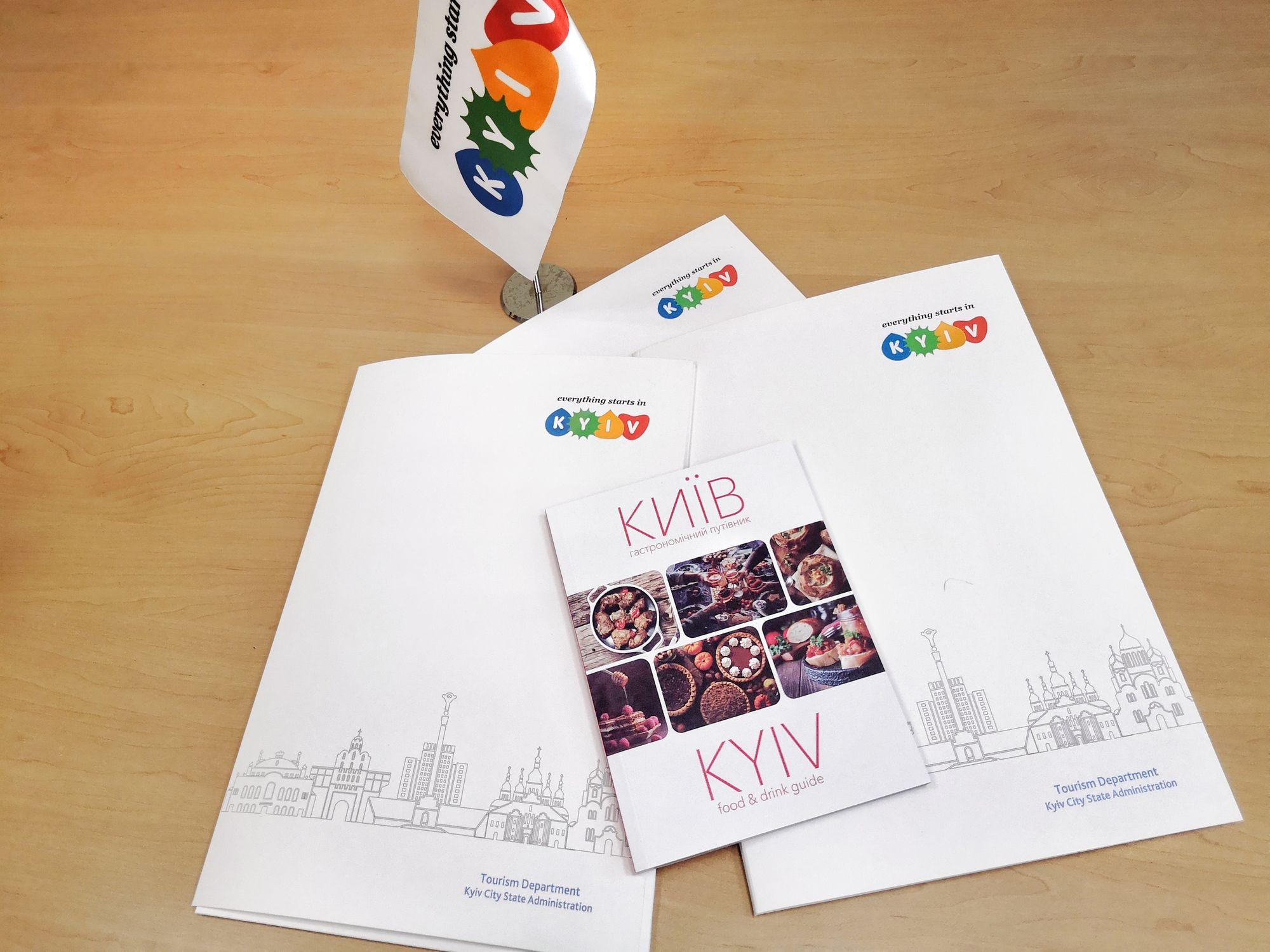 У Києві планують створити сучасні міські гастрономічні тури