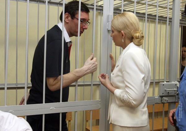 тимошенко і луценко