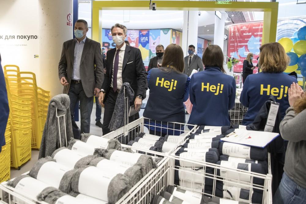 IKEA в Києві