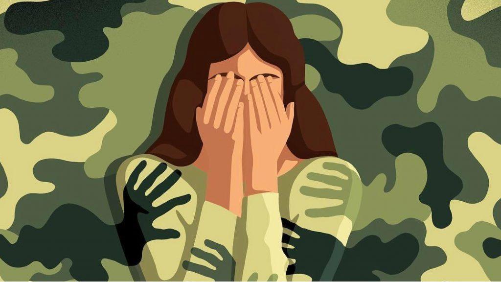 домогання в армії зсу