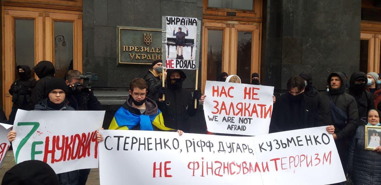 Мітинг на підтримку Стерненка