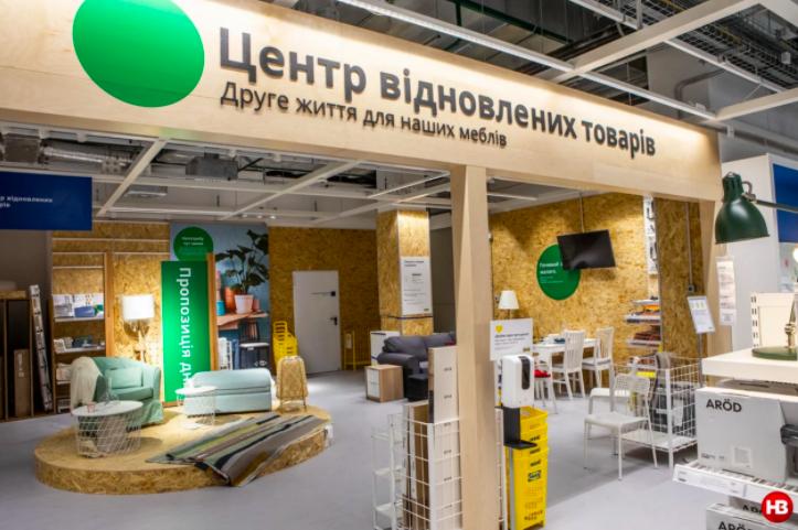 IKEA відкриває магазин в Україні