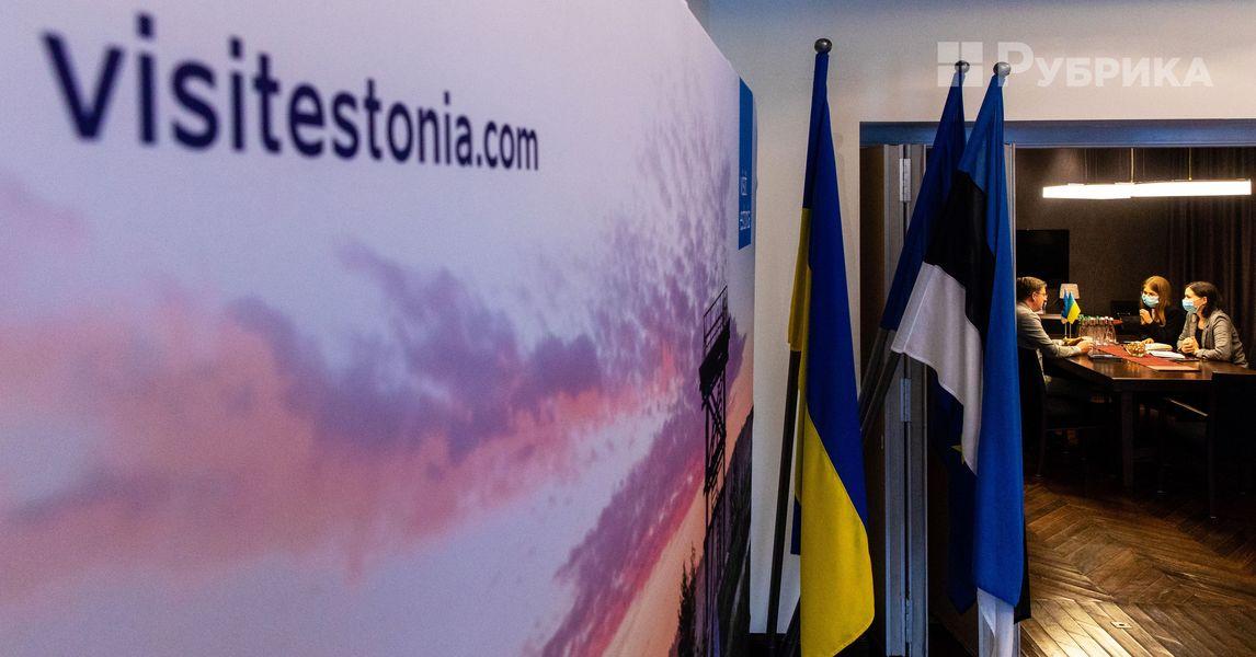 посольство Естонії в Україні