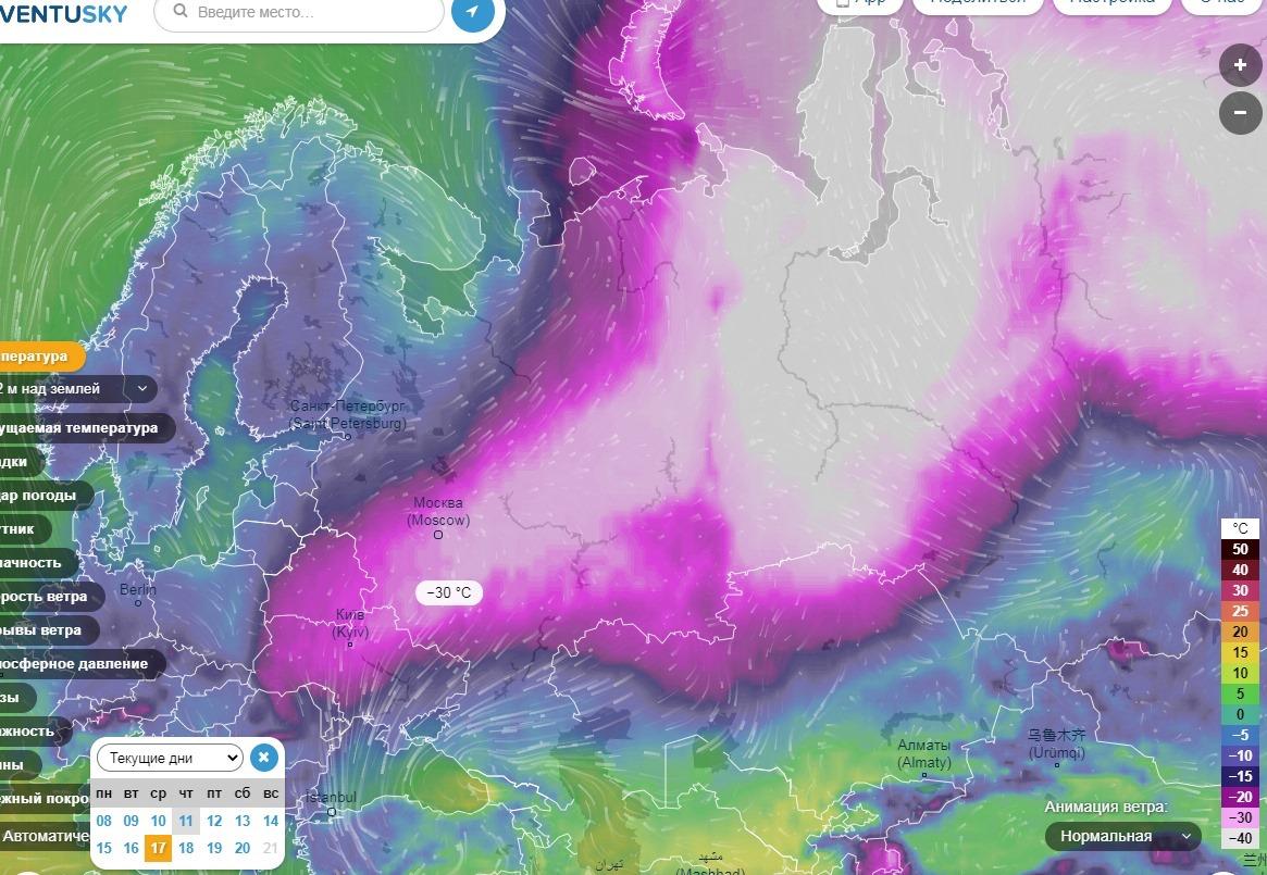 почему Украину завалило снегом
