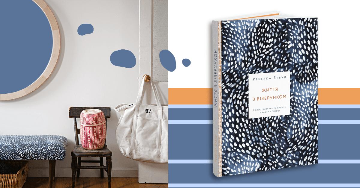 книги про дизайн