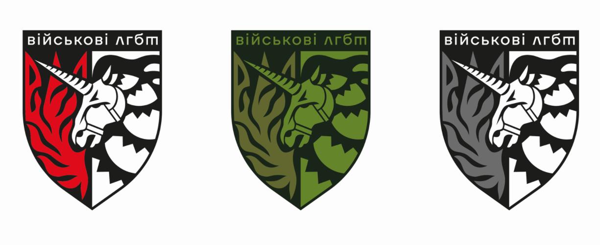 Представники української ЛГБТ-спільноти формують взвод ЗСУ