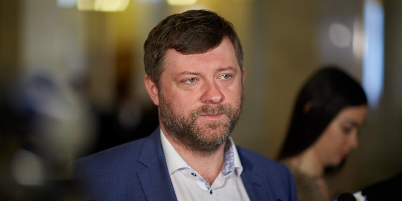 Олександр Корнієнко