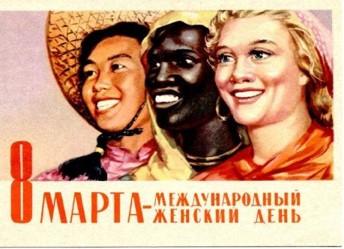 Спадок радянщини