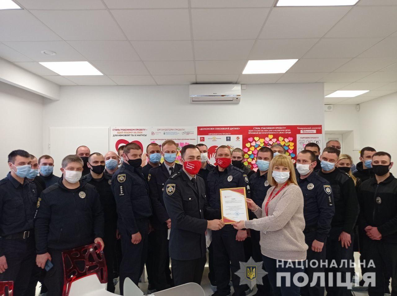 Здача крові поліцейськими на Дніпропетровщині