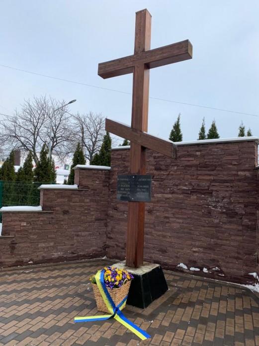 Вшанування жертв Куренівської трагедії Зеленським