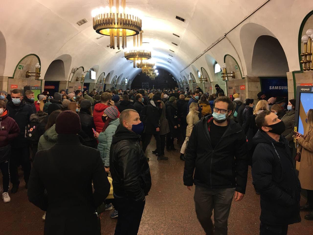 метро київ