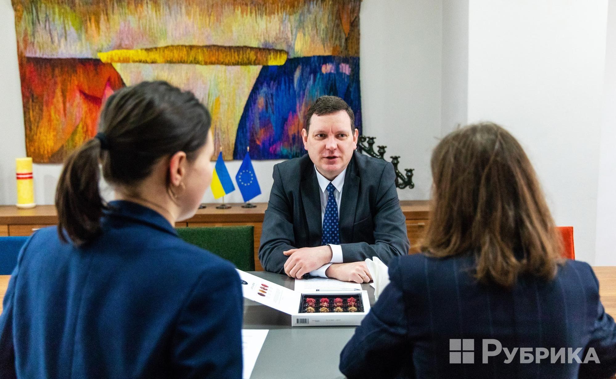 ПОСОЛ Юріс Пойканс
