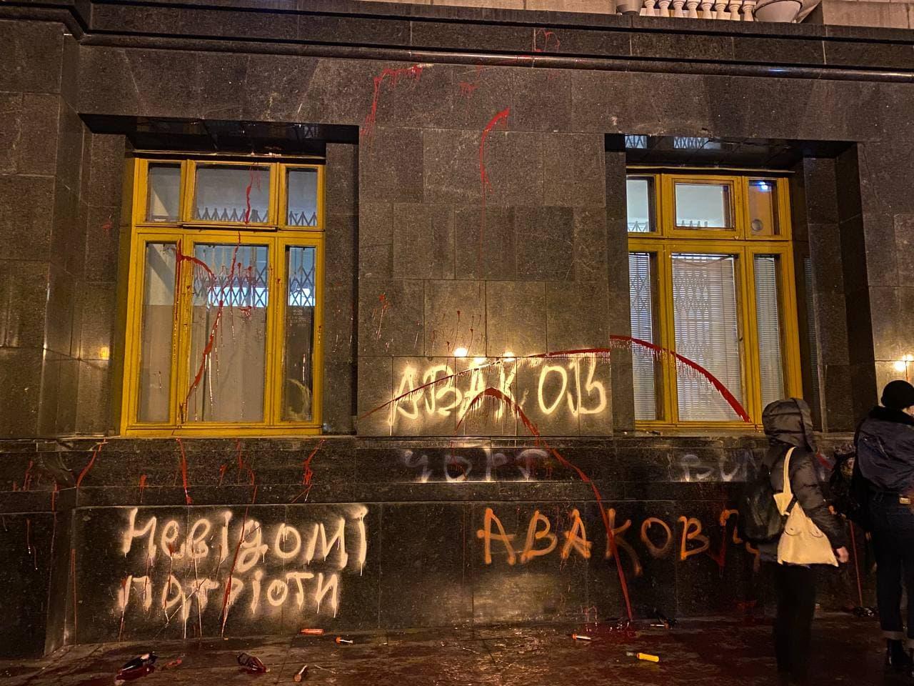 протест стерненко