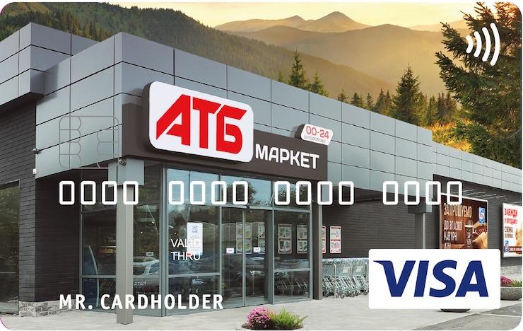 АТБ-Pay