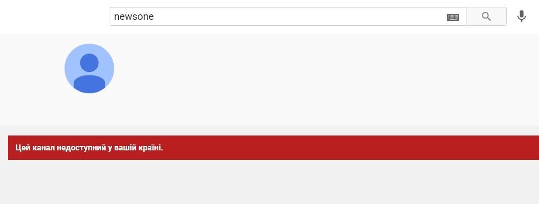 Блокування NewsOne