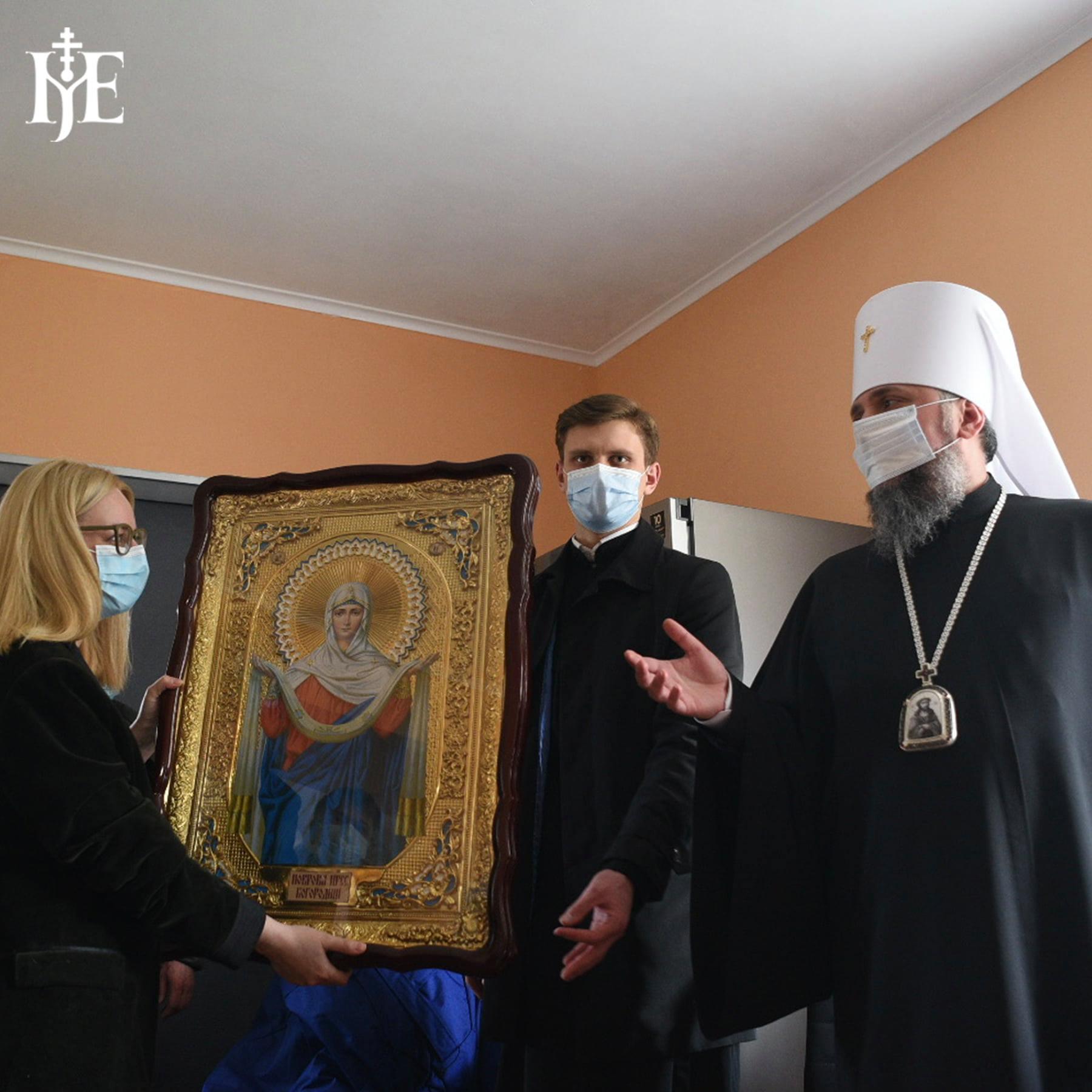 Притулок ім. княгині Ольги ПЦУ
