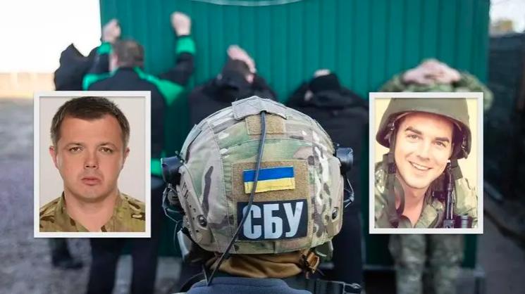 Суд по Семенченко