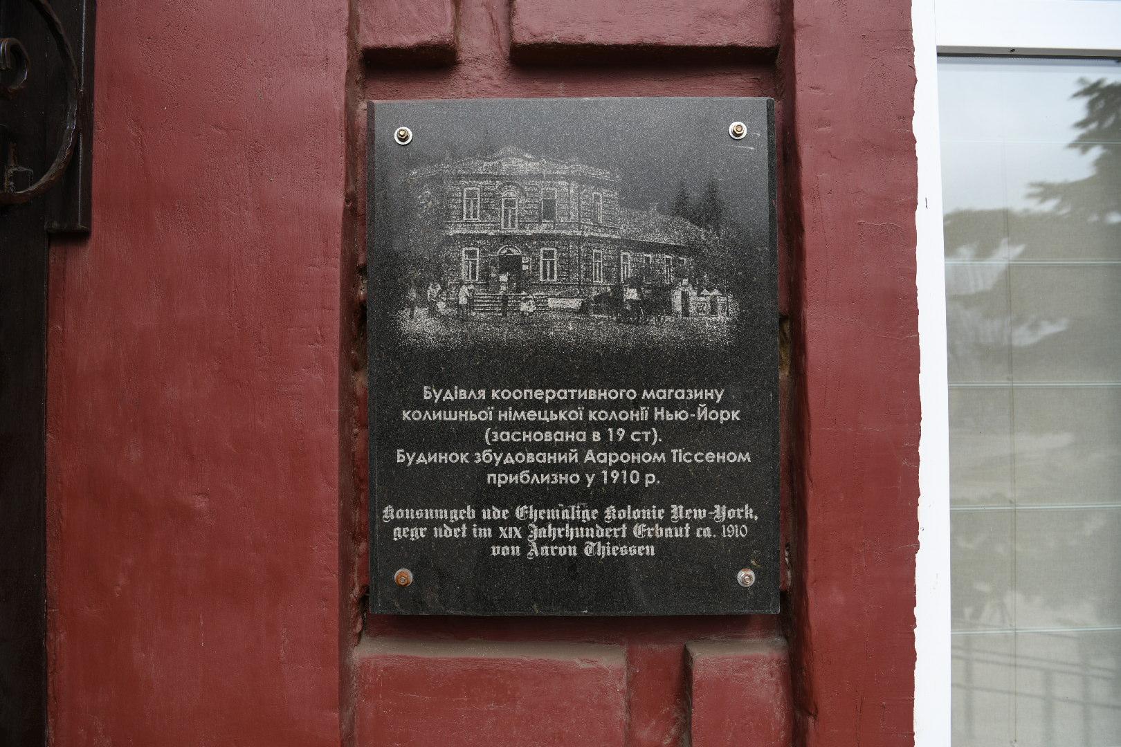 Український Нью-Йорк хаб